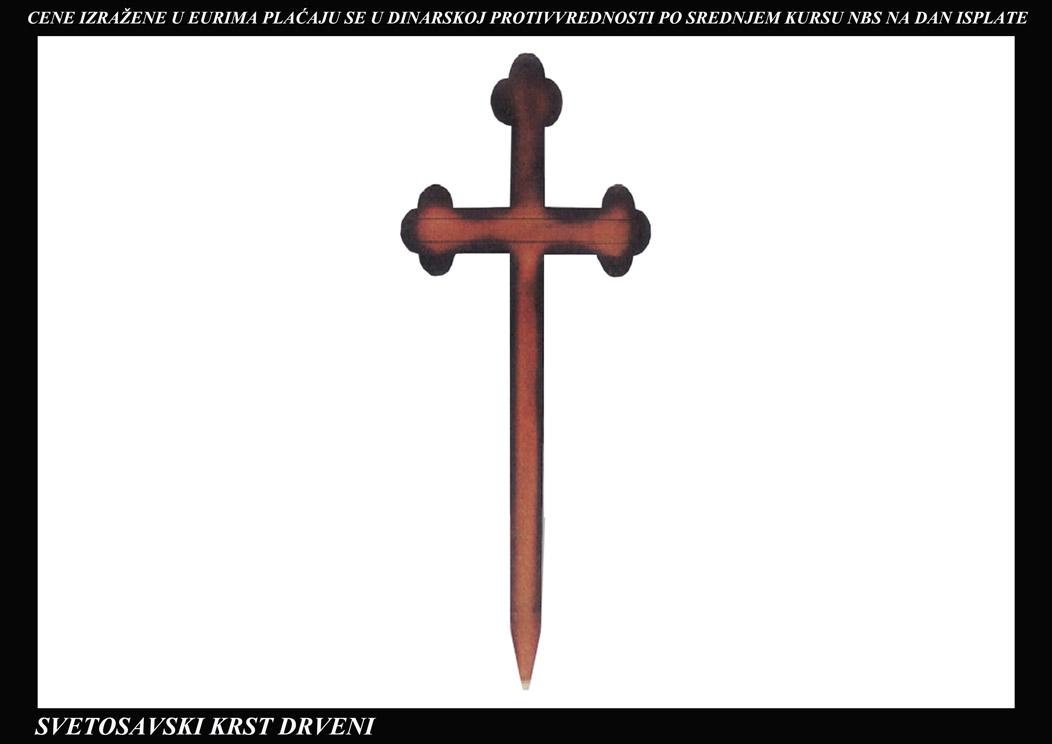 Svetosavski krst drveni