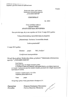 Balsamovanje sertifikat